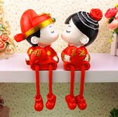 婚慶裝飾娃娃一對結婚禮物公仔玩具婚房吊腳娃娃「時尚彩虹屋」