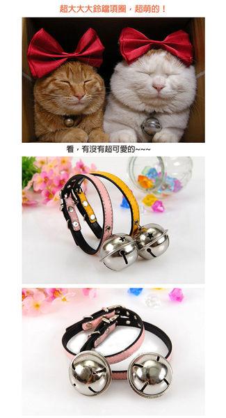 寵物用品 可調整鈴鐺貓犬項圈
