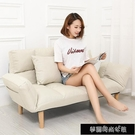 懶人沙發單人小沙發榻榻米臥室陽台雙人小戶型簡易折疊沙發床 JY704 【快速出貨】