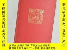 二手書博民逛書店【包罕見】CHOW Secrets of Chinese Coo