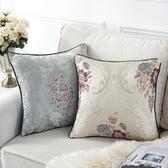 新品歐式抱枕靠墊美式鄉村客廳沙發靠背靠腰靠枕墊抱枕套包邊含芯 蘿莉小腳丫 NMS
