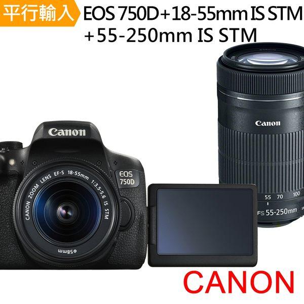 CANON EOS 750D+18-55mm IS STM 單鏡組*(平輸)-送強力大吹球清潔組+硬式保護貼