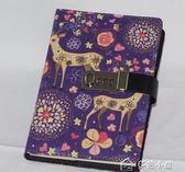 帶鎖日記本密碼本創意手賬本學生記事本筆記本子加厚手帳本「多色小屋」