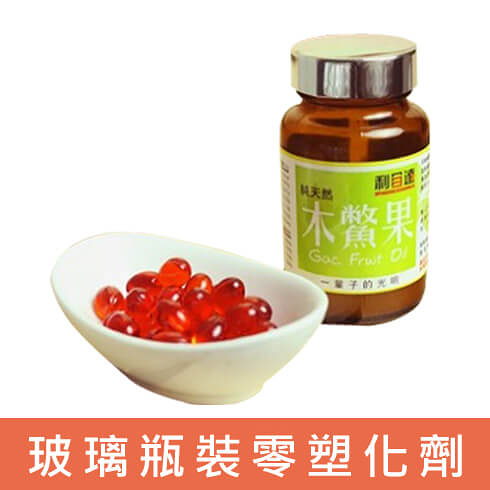 利目達純天然木鱉果(60粒)