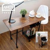 電腦桌 書桌 咖啡桌【DCA039】輕工業復古風摺疊收納桌 Amos
