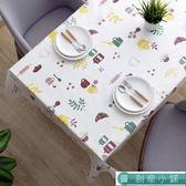 居家家 田園防水防油餐桌布免洗桌布