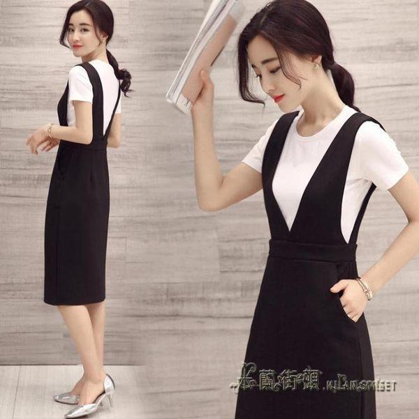 韓版背帶裙夏季中長款兩件套裝2018新款大碼胖mm女打底連衣背心裙【米蘭街頭】