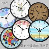 HICAT現代簡約個性時尚掛鐘靜音圓形家居臥室小清新客廳大號鐘錶 卡布奇諾igo