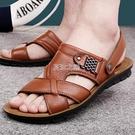 承發涼鞋男士夏季真皮沙灘鞋土新款潮休閒爸爸中老大碼拖鞋