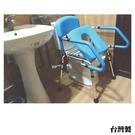 方便推臀椅 - 移動馬桶椅/無輪 可當馬桶扶手 需自行簡易組裝 台灣製 [ZHTW1755]