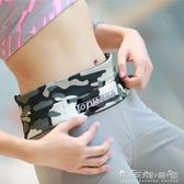 男女戶外健身裝備運動手機腰包女隱形輕薄貼身跑步薄多功能小腰帶 晴天時尚館