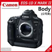 Canon  EOS-1D X Mark II  BODY 公司貨 日本製 翻轉螢幕  高畫質 無線傳輸 可傑