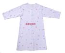 台灣製聖哥NEW STAR冬款嬰幼兒長袍-100%純棉/袖口反折/透氣又舒適3240