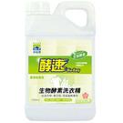 多益得洗衣生物酵素1000cc