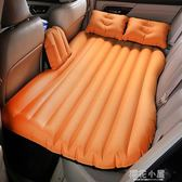 分體新款通用型車載旅行床車震床車中床SUV后排座汽車充氣床墊QM『櫻花小屋』