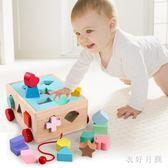 兒童積木智力玩具木頭制拼裝益智歲男孩 QW6951【衣好月圓】