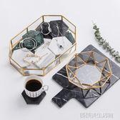 歐式復古銅條玻璃盤首飾收納盤西餐蛋糕甜品盤 下午茶美食托盤
