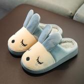 拖鞋兒童冬男童女童可愛防滑保暖毛毛鞋秋冬款一家三口親子棉拖鞋 滿天星