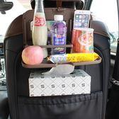 車載餐桌餐盤車用餐台後座可折疊飲料架多功能置物台車用小桌 最後1天下殺89折