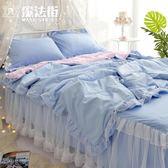 夏季空調被少女心公主風白紗蕾絲純色床裙夏涼被 店慶降價