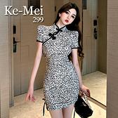 克妹Ke-Mei【AT68428】PARTY辛辣復古复古炫染印花改良式旗袍洋裝