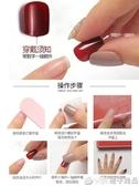 美甲指甲貼片穿戴式女甲片成品可反復使用拆卸假指甲可取可摘可戴  (橙子精品)