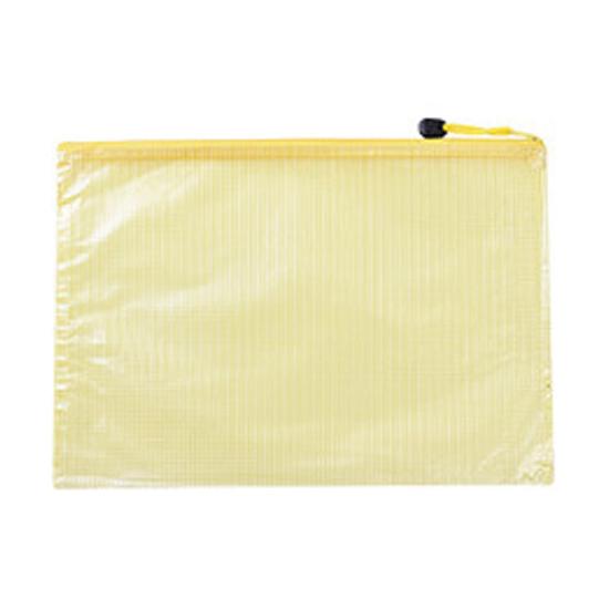 A4 A5 B5 A6 文件袋 手提袋 防水袋 資料袋 資料夾 拉鍊袋 文具袋 學生 網格拉鍊袋【B030】MY COLOR