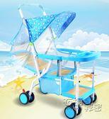夏季嬰兒手推車仿藤編藤椅可坐躺輕便摺疊四輪BB小孩寶寶竹編童車HM 衣櫥の秘密