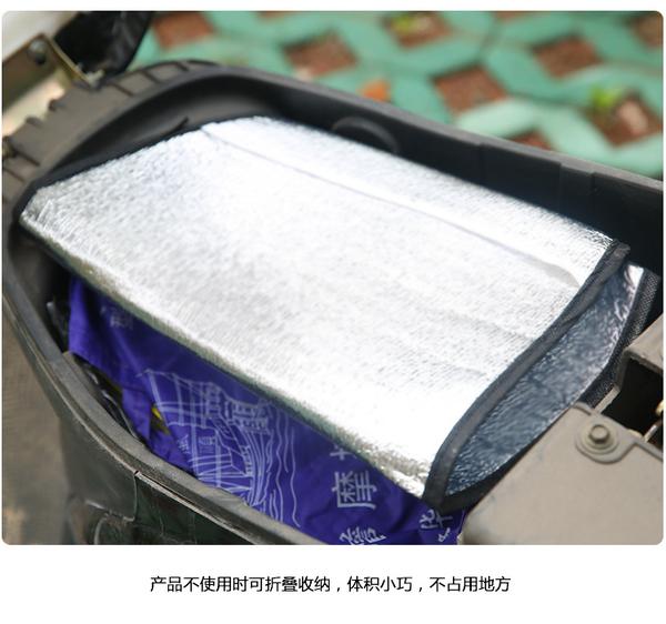 TwinS機車座椅防曬罩 昇級版氣泡鋁膜 摩托車座椅防曬機車族夏日好幫手【燙啊!】