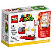 樂高積木 LEGO《 LT71370 》超級瑪利歐系列 - 火焰瑪利歐Power-Up套裝 / JOYBUS玩具百貨