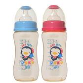 PUKU藍色企鵝  PES寬口徑奶瓶270ml(藍色/粉紅)