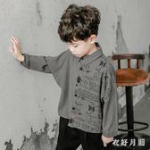 中大尺碼男童襯衫長袖春秋裝上衣兒童秋季sd2777【衣好月圓】