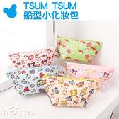 Norns【TSUM TSUM船型小化妝包】迪士尼 尼龍 筆袋 收納袋 水餃 維尼 愛麗絲 米奇 史迪奇