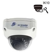 昇銳 Hi-Sharp 4IN1-D060CQ 1080P 50米紅外線變焦鏡頭球型攝影機 (2.8-12mm)