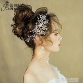 新娘結婚專用2019年日韓新款耳飾發飾頸飾套裝網紅拍照復古宮飾品