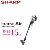 SHARP夏普 RACTIVE Air 羽量級無線快充吸塵器 EC-AR2XT 香檳金