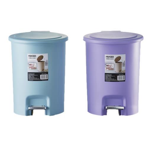 H&K 家居艾維爾踏式垃圾桶 6.5L【愛買】