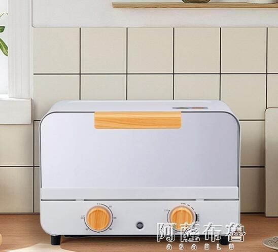 烤箱 西迪烤箱家用烘焙雙層多功能電烤箱小型迷你全自動早餐干果機12L MKS阿薩布魯