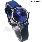 mono 南非真鑽 完美時尚腕錶 女錶 真皮錶帶 防水手錶 簡約面盤 寶藍色 5003D寶藍小