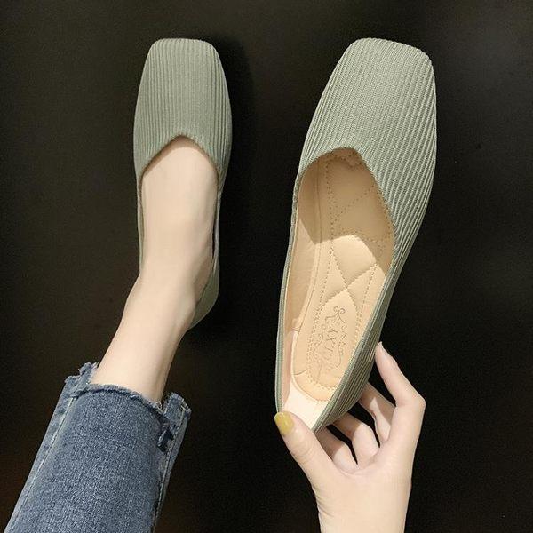 網紅平底女單鞋夏款透氣軟底孕婦豆豆鞋百搭針織一腳蹬懶人鞋