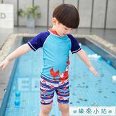 兒童泳衣 平角游泳褲泳帽三件套游泳衣