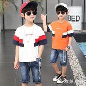 男童夏裝2019新款夏款洋氣韓版兒童短袖寬鬆套裝 QW3185【衣好月圓】