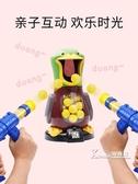 打我鴨呀兒童男孩女孩打靶空氣動力軟彈槍6-7-8-10歲鴨子射擊玩具 Korea時尚記