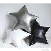 靠枕 皮質星星愛心黑白色繫沙髮靠墊汽車抱枕擺件 新品