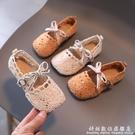 2021新款編織女童單鞋春夏鏤空透氣兒童涼鞋軟底包頭學步鞋甜美鞋 科炫數位