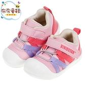 《布布童鞋》BABYVIEW頂級粉紫色透氣柔軟機能寶寶學步鞋(12.5~14.5公分) [ O9G074G ]