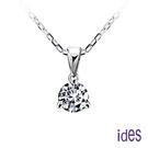ides愛蒂思 雙11精選32分E/SI1鑽石項鍊/知性三爪