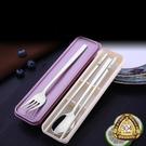 實心扁筷韓式304不鏽鋼筷子勺子叉子套裝便攜餐具套裝 學生三件套 降價兩天
