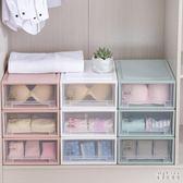 內衣收納盒抽屜式三件套衣櫃衣服儲物箱內褲襪子文胸盒收納整理箱【快速出貨】
