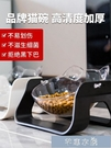透明貓碗雙碗保護頸椎狗碗貓食盆狗盆寵物碗貓咪碗單碗貓糧盆糧碗 快速出貨
